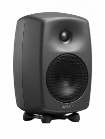 Genelec 8030C 5 Inch - Powered Studio Monitor