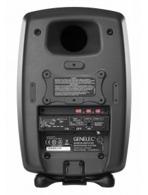 Genelec 8040B 6.5 Inch - Powered Studio Monitor
